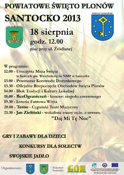 - 2013-08-03_powiat_dozynki.png